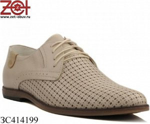 Летние мужские туфли (классика) 42 размер