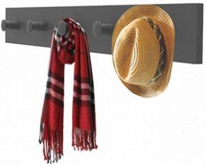 Планка Вешалка для одежды 5 крючков [Slip small] ЧЕРНЫЙ. Размеры изделия: 501х71х45 мм.