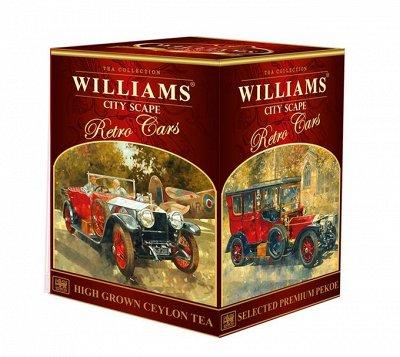 4*Элитный чай. Basilur, Svay, Williams, Jaf tea... — WILLIAMS, JAF TEA, TIPSON — Чай