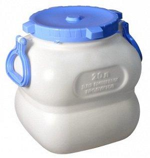 Бочка Емкость-Бочка 20,0л с ручками [ГРАНДЕ]. Пластиковые фляги для воды, благодаря своей универсальности, нашли широкое применение в быту. Пластиковые фляги используются для хранения и транспортировк