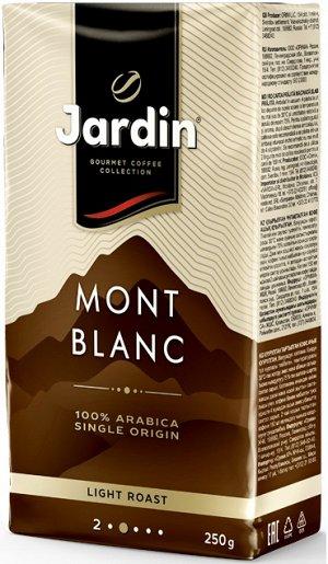 Кофе молотый Жардин Мон Блан 250 гр