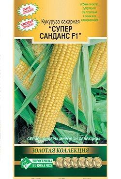 Кукуруза сахарная СУПЕР САНДАНС  F1 (2 гр)