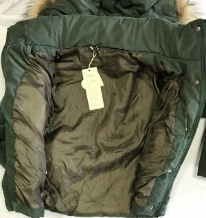 Куртка зеленая демисезонная