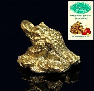 Лягушка кошельковая с монетами, цвет золото (в упак)