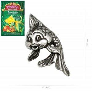 Кошельковая рыбка (новая) олово