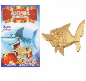 Кошельковая акула бизнеса, цвет золото (в упаковке)