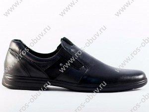 П/ботинки мужские