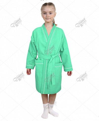 ДУШКА-МАХРУШКА-для самых любимых.Полотенца*халаты*тапки  — Вафельные халаты (мужские,женские,детские) — Одежда для дома