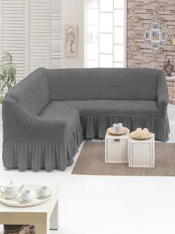Чехол для мебели угловой, серый