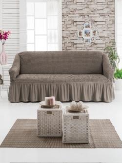 Чехол для мебели 1 предм. серо-коричневый