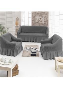Чехол для мебели 3 предм, серый