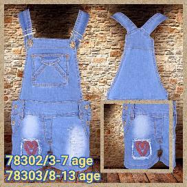 Одевайте! Суперская домашняя одежда с быстрой раздачей — Турция для детей-Берем на 2 р-ра больше — Одежда