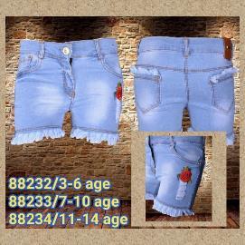 Шорты джинсовые детские для девочки