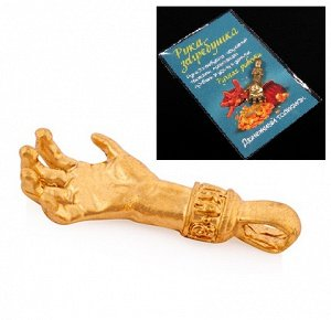 Рука-загребушка, цвет золото в упак