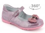 Сказочно-красивые туфельки