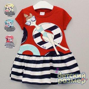 * Забавное и милое платье для повседевного гардероба:- модель для девочек от двух до пяти лет- выполнено из легкого и приятного к телу трикотажа, благодаря лайкре в составе отлично садится по фигуре -
