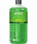 Автошампунь-суперконцентрат LAVR Auto Shampoo Super Concentrate Green Ln2265, 1000 мл