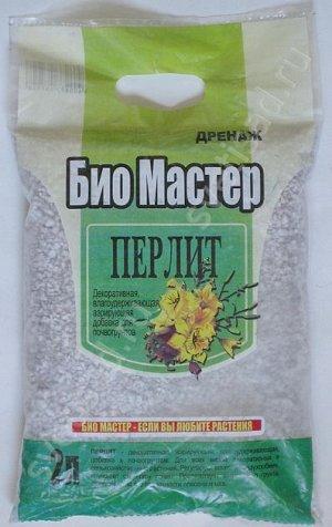 Перлит (агро) 2 л