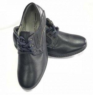 Туфли мужские темно-синие. Очень красивый цвет