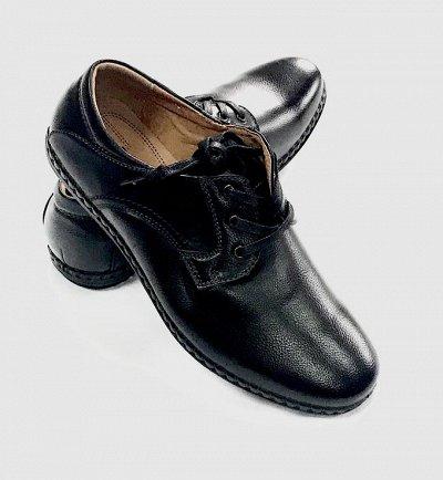 Эконом карман. Для всей семьи от 50 рублей — Мужские туфли ,Кроссовки  — Мужчинам