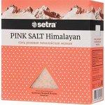 Соль розовая гималайская мелкая SETRA