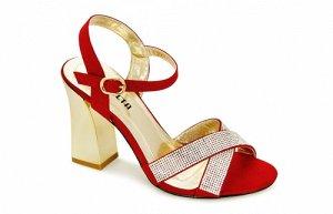 Обувь женская Туфли женские летние S834R  STILETTI