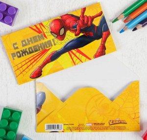 """Открытка-конверт для денег с фольгой """"С Днем рождения"""", Человек-паук"""
