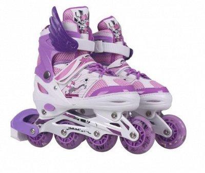 Детский мир: одежда, обувь, аксессуары, игрушки. Наличие! — Для спорта и активного отдыха: коньки, ролики, очки для плав — Для детей