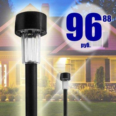 Ликвидация! 💥 Молниеносная раздача 💥 — -30% Уличный фонарь на солнечных батареях — Инструменты, ножи и фонари