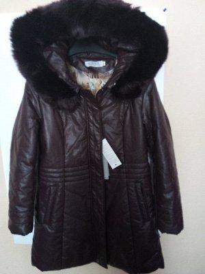 3. Куртка демизесонная Артикул: Р-01