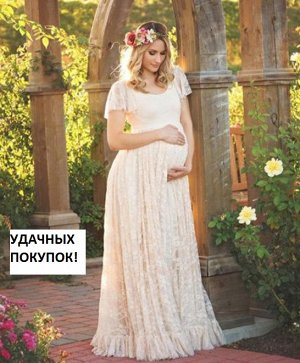 Платье длинное кружевное с короткими рукавами цвет: БЕЛЫЙ