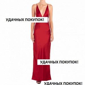 Платье длинное на бретельках цвет: КРАСНЫЙ