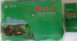 Чай зеленый улун те гуаньинь