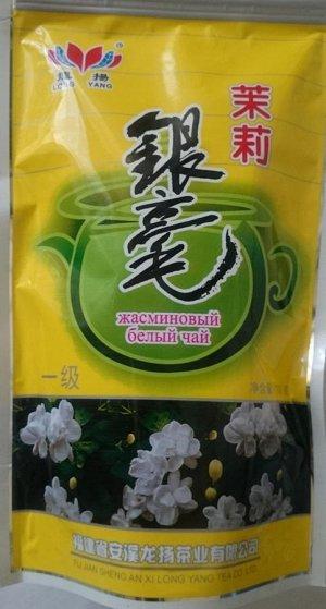 Чай моли инь хао с жасмином