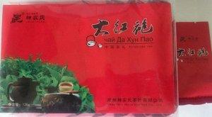 Чай черный да хун пао классический улун