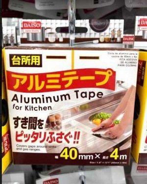 Алюминиевая лента для проклейки стыков раковины