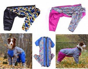 Комбинезон для собак на синтепоне OSSO Fashion  р.60 кобель