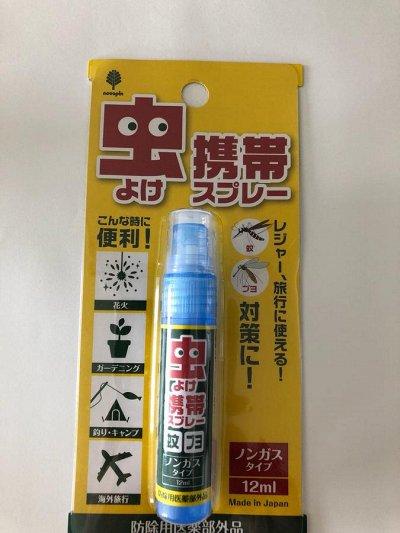 Японские витамины и вкусняшки! Самые низкие цены!  — Товары для дома! — Гели и мыло