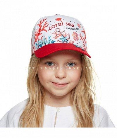 Скидка 3 дня! ЦВЕТНОЙ дым для креативных ФОТО!+ NEW — Детям и маме шапки-панамки-косынки-кепки Скидки до 30% — Головные уборы