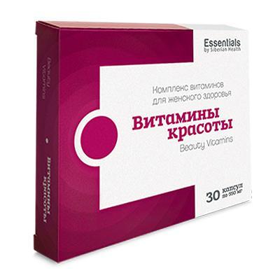 Сибирское здоровье 39 Акции.Развоз 21 июля    — Долгая молодость — Витамины, БАД и травы