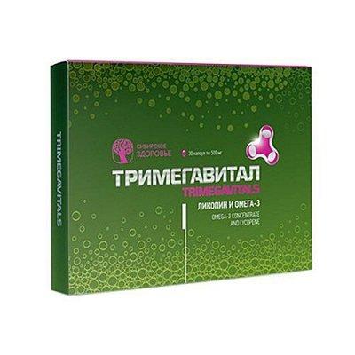 Сибирское здоровье 42 Акции.Развоз 25 августа — Здоровое сердце — Красота и здоровье