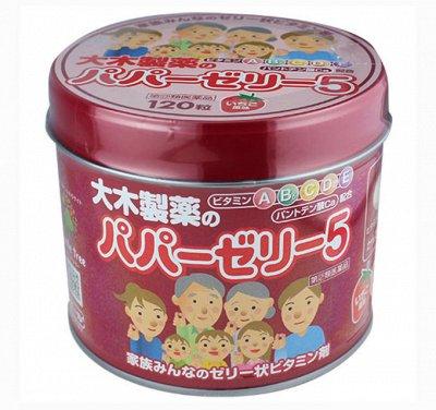 Японская лавка: ЛЕТНИЙ ЭКСПРЕСС-2020 — Детское здоровье: витамины, капли для глаз и др. — Витамины, БАД и травы