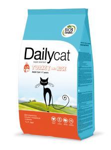 Премиум корма + Наполнители, смываемые в унитаз! — DailyCat ADULT — Корма