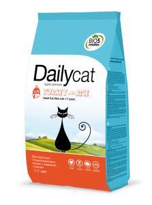 DailyCat ADULT Steri Lite  - для взрослых  стерилизованных кошек  с индейкой  и рисом 0,4 кг