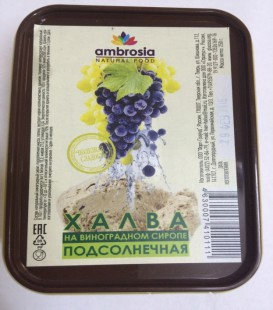 Халва подсолнечная на виноградном сахаре, 250 грамм