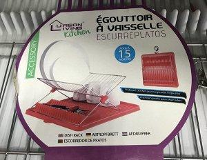 Подставка складная для посуды красного цвета