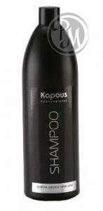 Kapous бальзам с ментолом и маслом камфоры 1000мл*