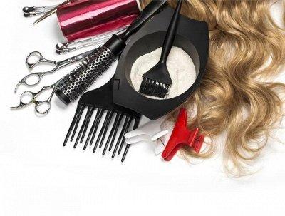 Парикмахерские штучки - Для мужчин! — Товары для парикмахеров — Для волос