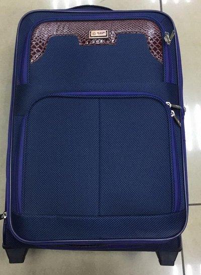 44*Товары для спорта, туризма и путешествий* — Дорожные чемоданы от 2025 рублей! Обновили! — Рюкзаки и сумки