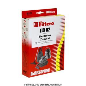 Filtero, пылесборники, Electrolux, AEG, Thomas, Ufesa, Zanussi
